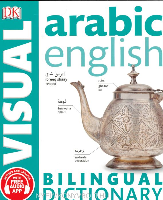 DK Arabic-English Visual Bilingual Dictionary 2017 with Free Audio App