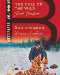 Jack London: Zov predkov - The Call of the Wild