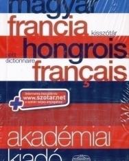 Akadémiai magyar-francia kisszótár (Petit dictionnaire hongrois-français) + szotar.net internetes hozzáférés