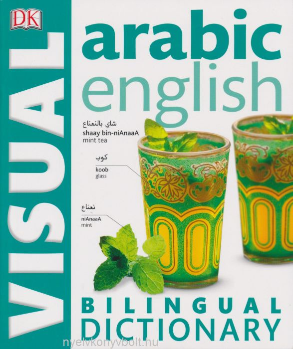 DK Arabic-English Visual Bilingual Dictionary 2015