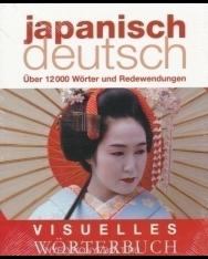 Visuelles Wörterbuch Japanisch-Deutsch