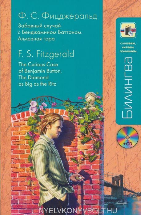 F.S. Fitzgerald: Zabavnyj sluchaj s Bendzhaminom Battonom i Almaznaja gora / The Curious Case of Benjamin Button and The Diamnod as Big as the Ritz + CD