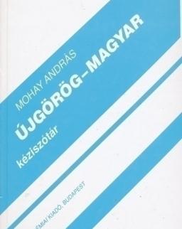 Újgörög-magyar kéziszótár