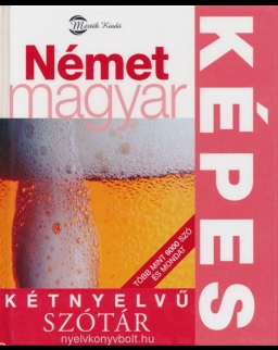 Német-Magyar képes kétnyelvű szótár
