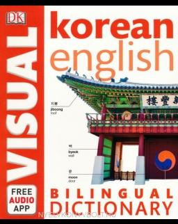 DK Korean-English Visual Bilingual Dictionary