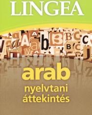 Arab nyelvtani áttekintés praktikus példákkal