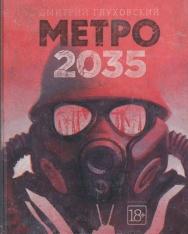 Dmitrij Glukhovskij: Metro 2035 (Orosz nyelven)