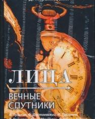 Dmitri Merezhkovski: Litsa. Vechnye sputniki