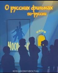 O russkikh filmakh po-russki