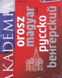 Akadémiai orosz-magyar szótár + szotar.net internetes hozzáférés