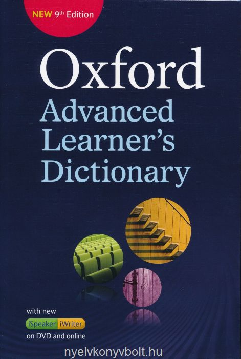 Oxford Advanced Learner's Dictionary with DVD-ROM