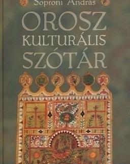 Orosz kulturális szótár