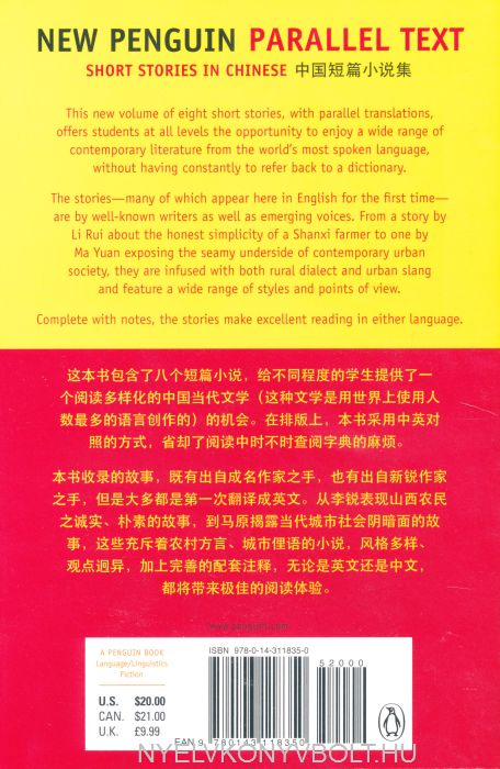 New Penguin Parallel Text - Short Stories in Chinese | Nyelvkönyv