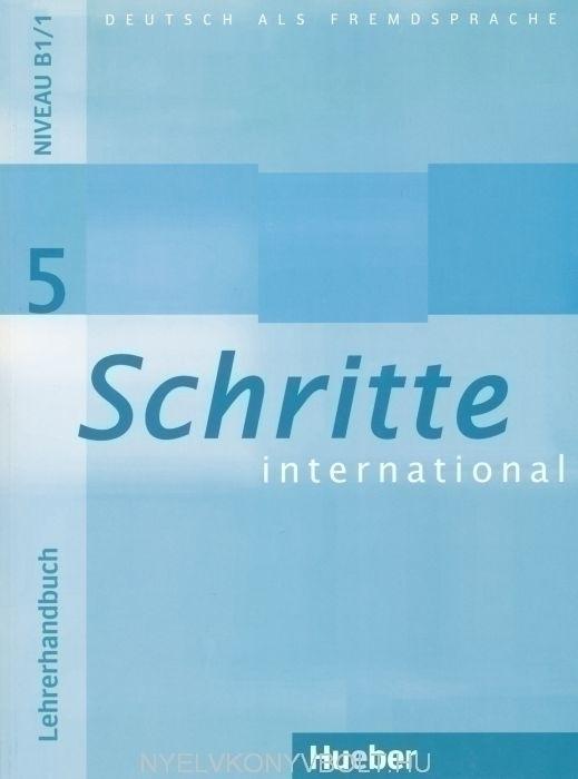 ключи к schritte international 1