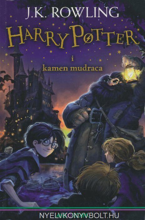 J K Rowling Harry Potter I Kamen Mudraca Nyelvknyv Forgalmazs Nyelvknyvbolt