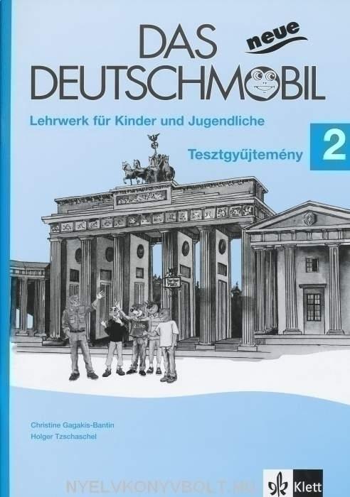 deutschmobil онлайн к учебнику решебник